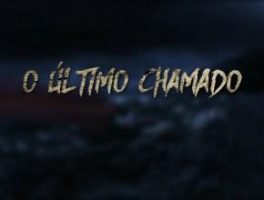 Promocional – Campori 2016