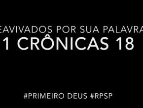 1 Crônicas 18 – Reavivados por sua Palabra #RPSP