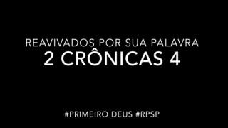 2 Crônicas 4 – Reavivados por sua Palabra #RPSP