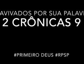 2 Crônicas 9 – Reavivados por sua Palabra #RPSP