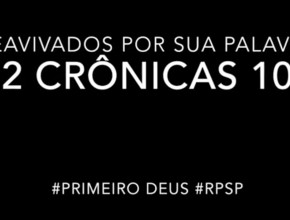 2 Crônicas 10 – Reavivados por sua Palabra #RPSP