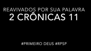 2 Crônicas 11 – Reavivados por sua Palabra #RPSP