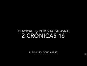 2 Crônicas 16 – Reavivados por sua Palabra #RPSP