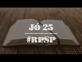Jó 25 – Reavivados Por sua Palavra