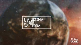 Tema 1- A Última Crise da Terra | 10 Dias de Oração 2017