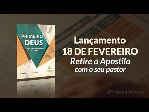 Promocional da Jornada Espiritual 2017