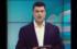 Nota/TV Integração (Globo): Vida por Vidas em Coromandel (MG)