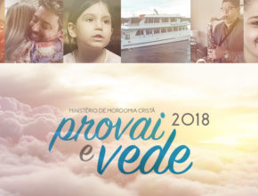 Provai e Vede 2018 – Lista de Reprodução