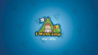 I WebCamp