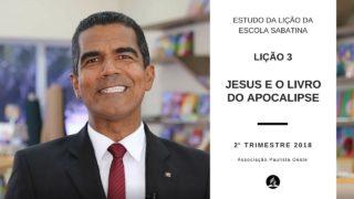 Lição da Escola Sabatina 03 – 2º Trim/2018 – Jesus e o livro do Apocalipse